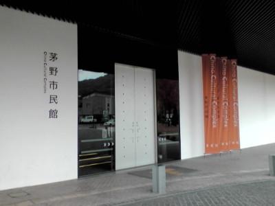 20101110_1148729
