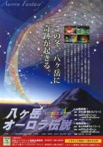 20110131_1668259