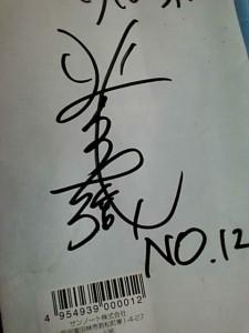 20110325_1747487