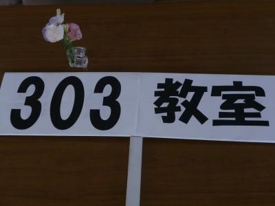20120907_731