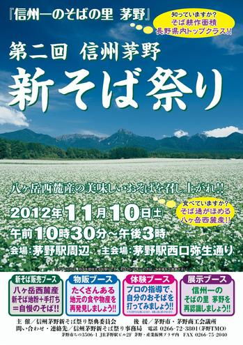 20121009_01-thumb-350x495-794
