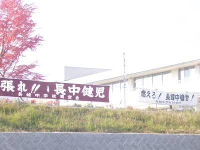20121029_146745