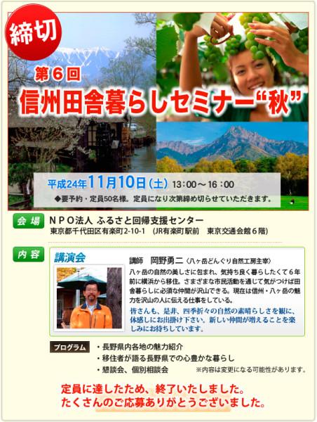kiji201211
