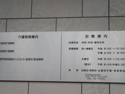 20130220_428757