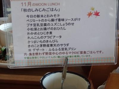 20150130_1792742